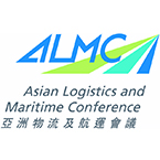 ALMC Logo center version